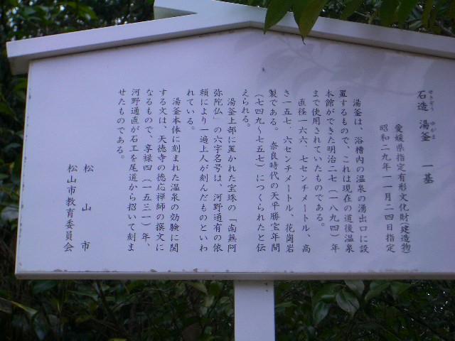 yugama.jpg